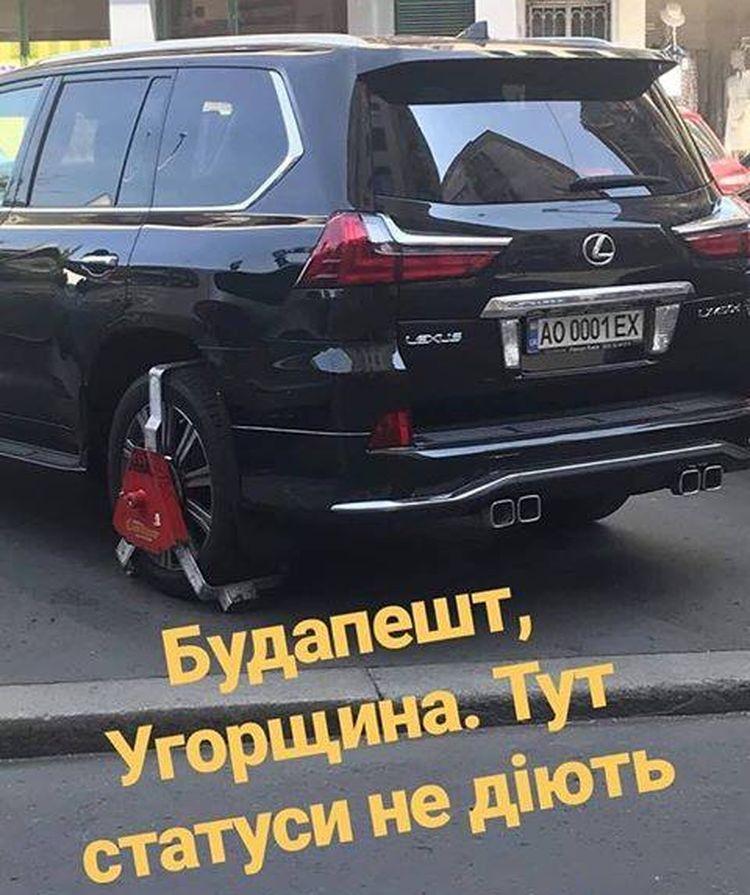 Венгерская полиция жестко наказала украинца с блатными номерами 1