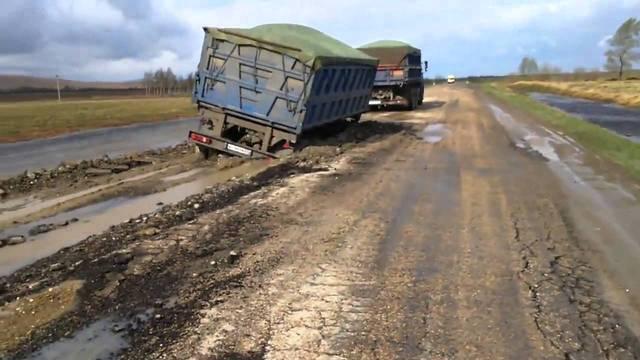 Омелян назвал стоимость ремонта всех дорог в Украине 1