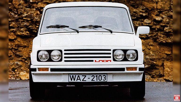 Как компания Porsche доработала ВАЗ-2103 1