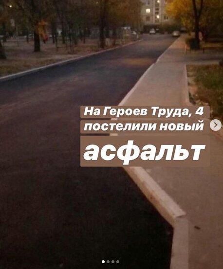 Украинские коммунальщики заасфальтировали двор вместе с автомобилем 1