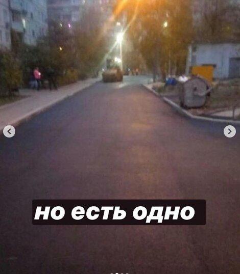Украинские коммунальщики заасфальтировали двор вместе с автомобилем 2