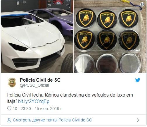 Полиция накрыла завод, где выпускали поддельные Lamborghini 1