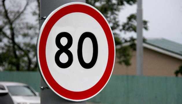 Водителя наказали на 120 000 евро за езду со скоростью 80 км/ч 1