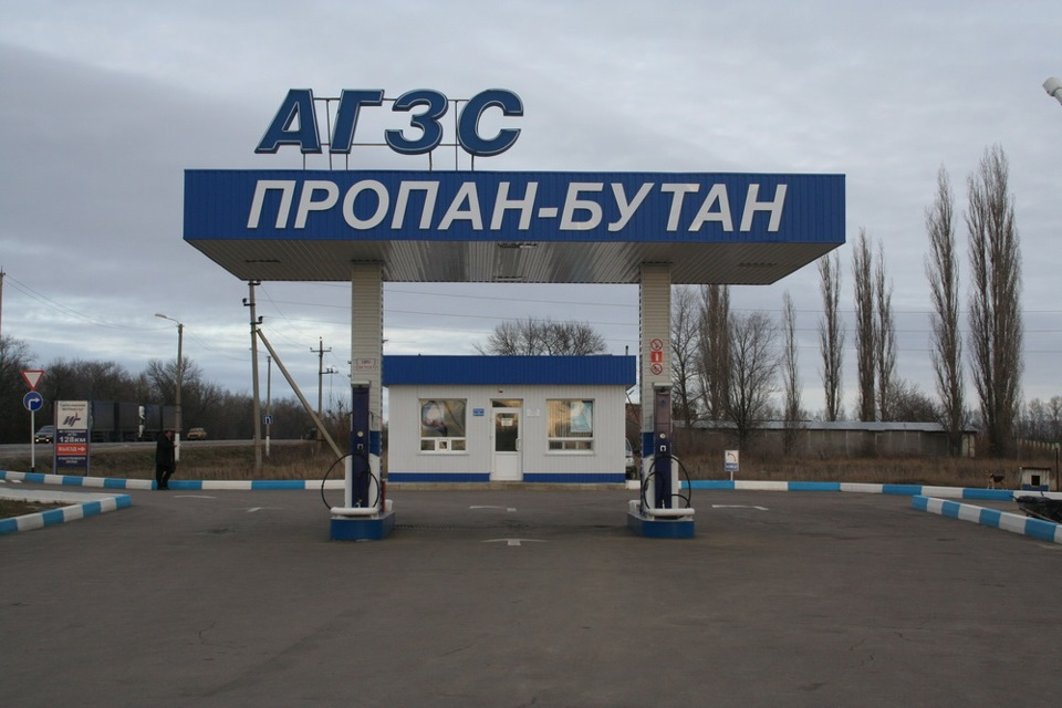 «Без паники»: в Украине отменили новый стандарт автомобильного газа 1