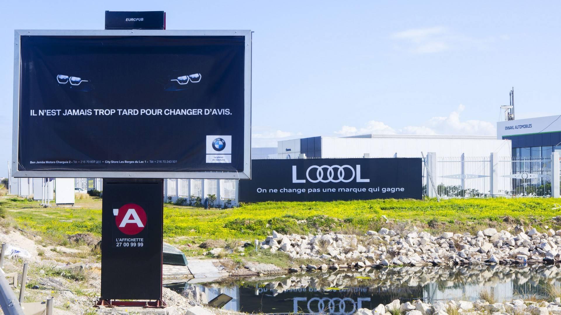 Volkswagen и BMW продолжают «троллить» друг друга 1