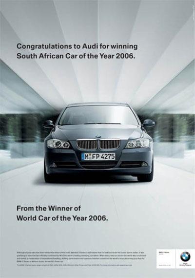 Volkswagen и BMW продолжают «троллить» друг друга 2