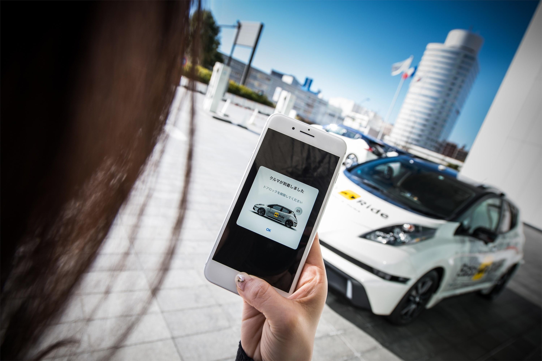 В Nissan знают, как сделать электричество бесплатным 1