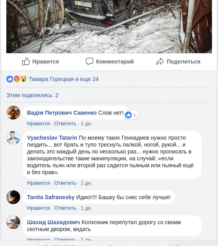 Украинские водители все чаще позволяют себе недопустимое 1