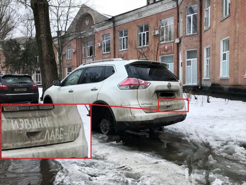 Самые вежливые автоворы в Украине 1