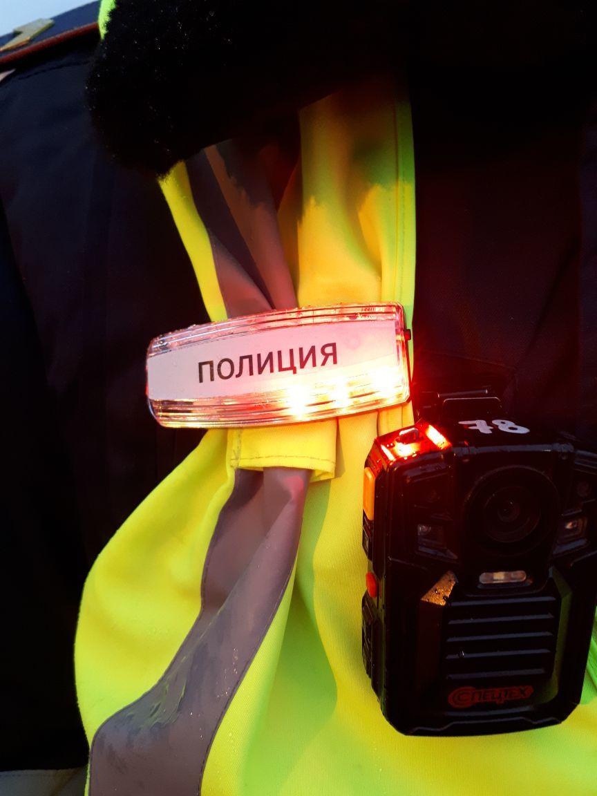 Пеших полицейских могут «оснастить» мигалками 1