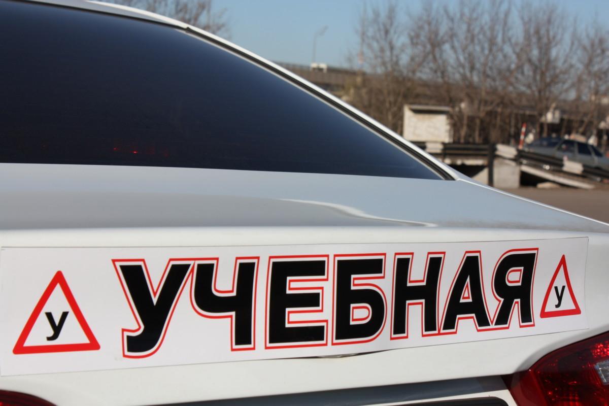 Украинцы будут сдавать на права по-новому 2