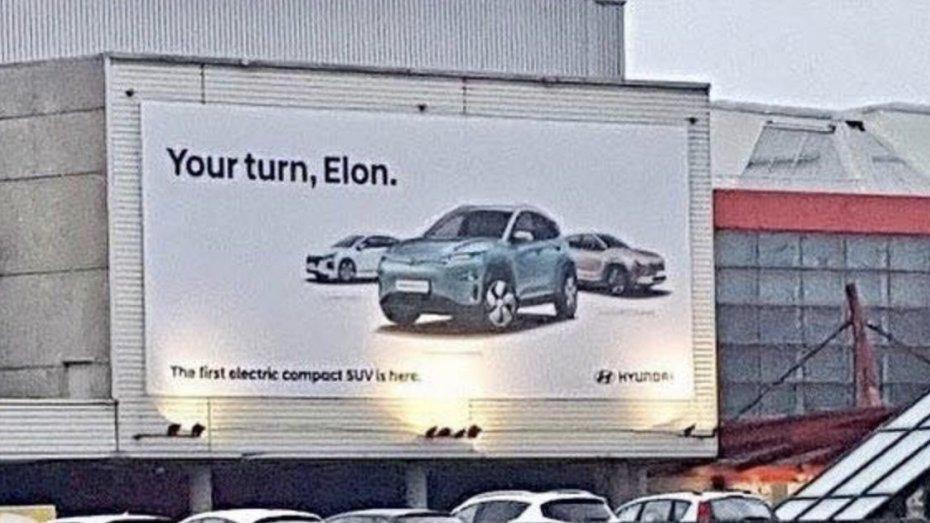Компания Hyundai «обставила» Илона Маска 1