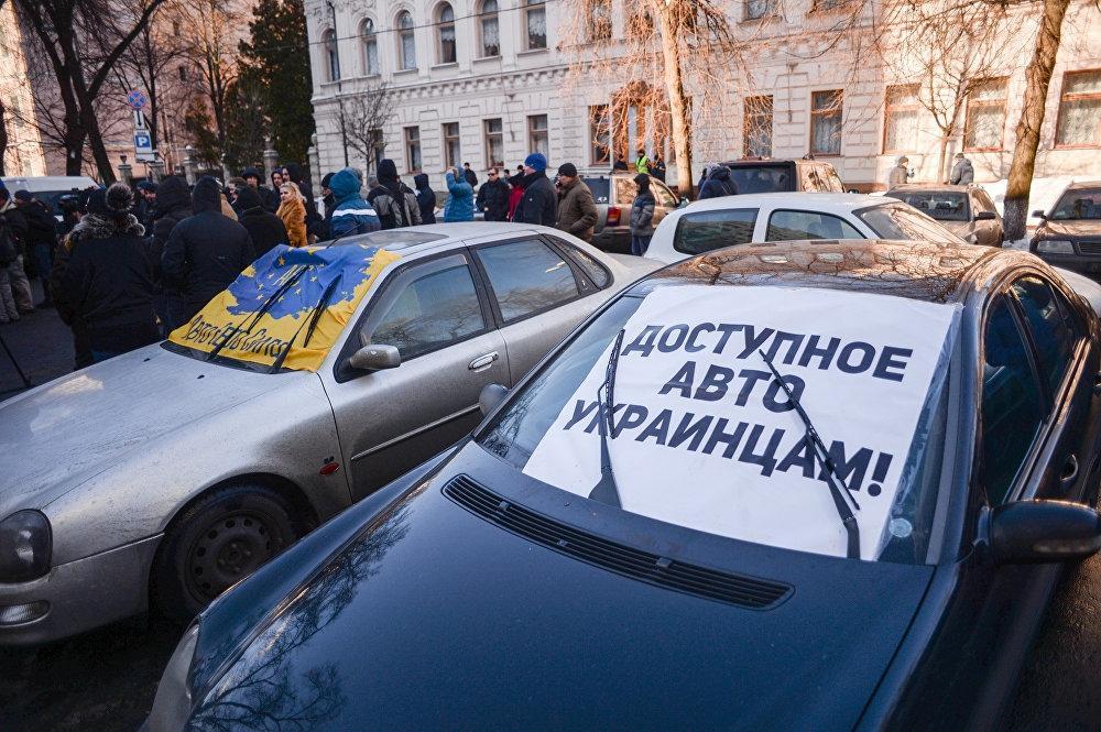 Почему нерастаможенные авто в Украине - вне закона 1
