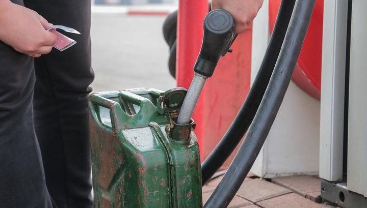 Цены на бензин в Украине «поползли» вниз 1