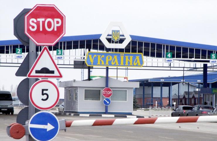 Верховная Рада отменила контроль сертификатов при ввозе автомобилей 1