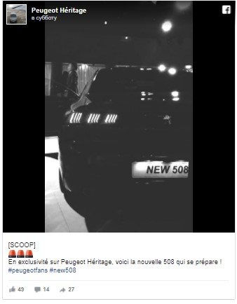 Экстерьер Peugeot 508 частично рассекречен 1