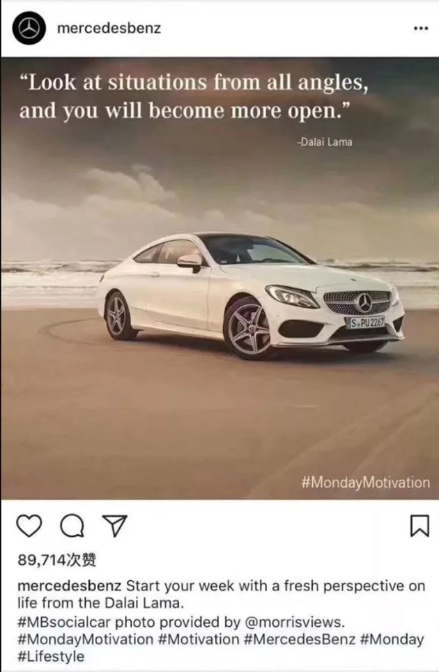 Mercedes-Benz заставили извиняться перед китайцами 1