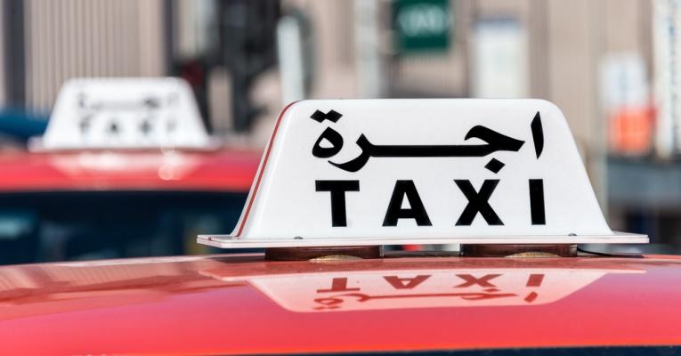 В еще одной арабской стране расширили права женщин-водителей 1