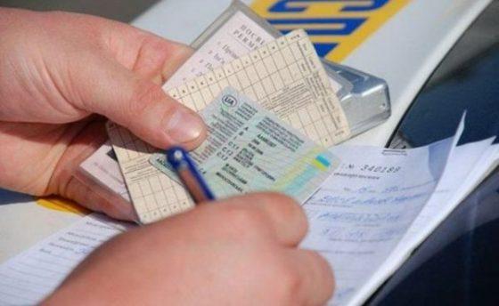 В Украине водители начнут пересдавать на права по-новому 1