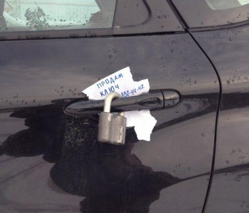 Мошенники массово перешли на новый способ вымогательства денег с водителей 1