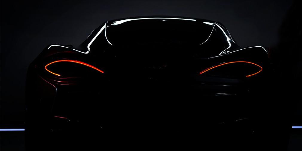 McLaren анонсировал новый суперкар 1