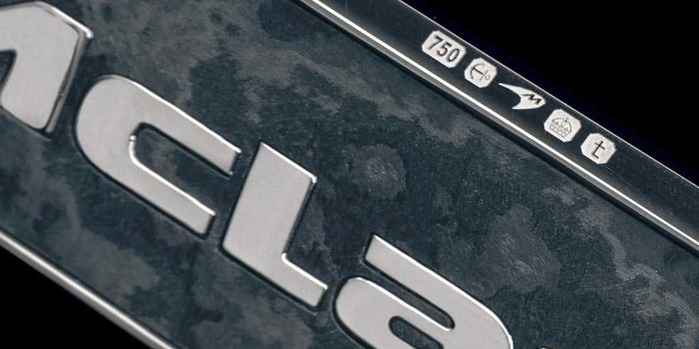 Быстрейший гиперкар McLaren получит золотые эмблемы 1