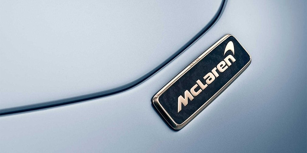 Быстрейший гиперкар McLaren получит золотые эмблемы 2