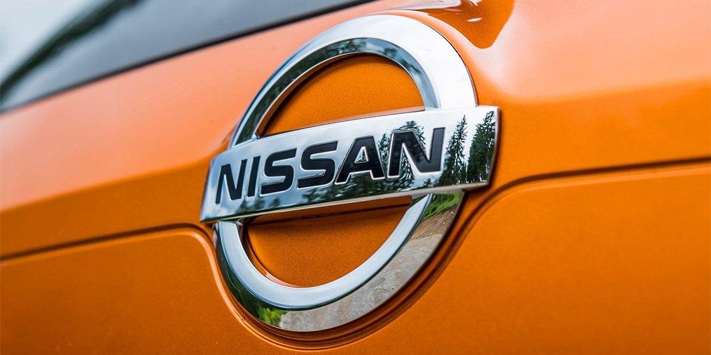 Nissan подал в суд на сестру Карлоса Гона 1