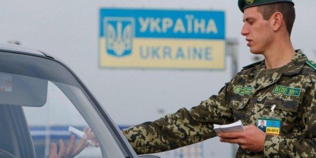 В Украину не будут пускать без страхового полиса «Зеленая карта» 1