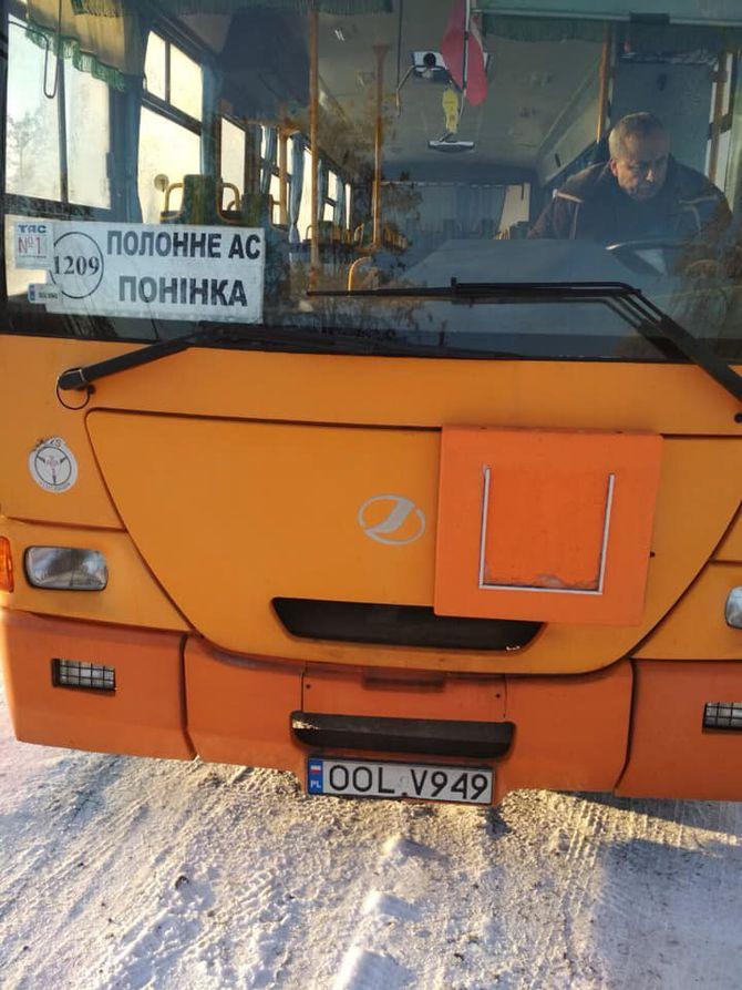 Перевозчика оштрафовали на 17 000 грн за маршрутку на еврономерах 1