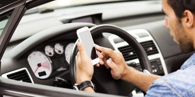 Водители смогут проверять информацию о нарушениях ПДД онлайн 1