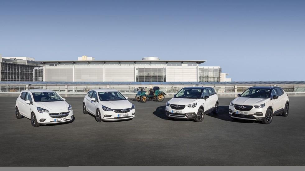 Новый Opel Mokka X станет электромобилем 3