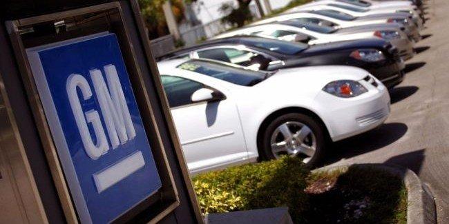 General Motors может отказаться от производства автомобилей в Канаде 1