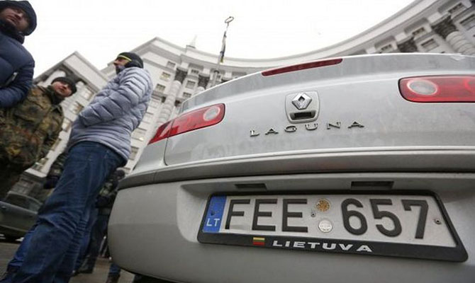 Растаможка первого авто на еврономерах обошлась дороже самой машины 1