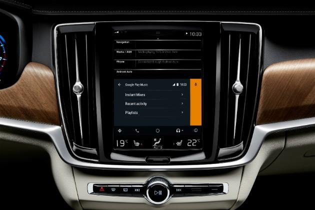 Volvo анонсировала первый автомобиль на ОС Android 1