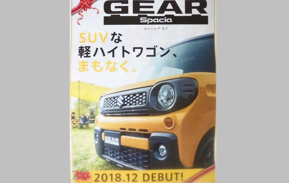 Suzuki довела до конвейера ещё один маленький «внедорожник» 2