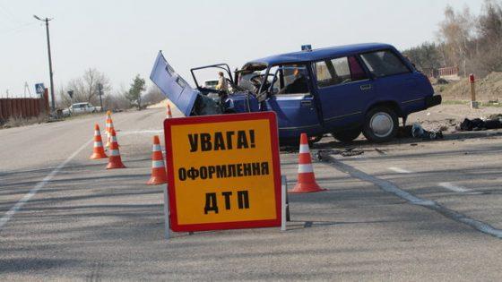 Украинцы массово отказываются от страховки 1