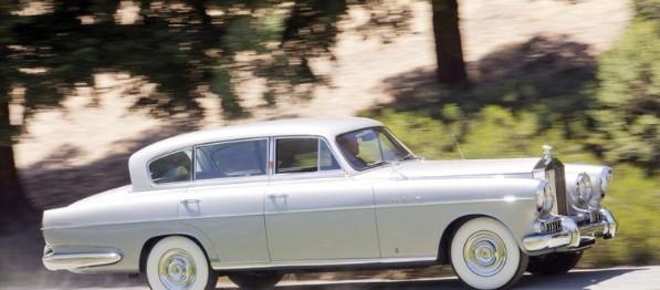 Как выглядит самый невероятный Rolls-Royce с необычными опциями 1