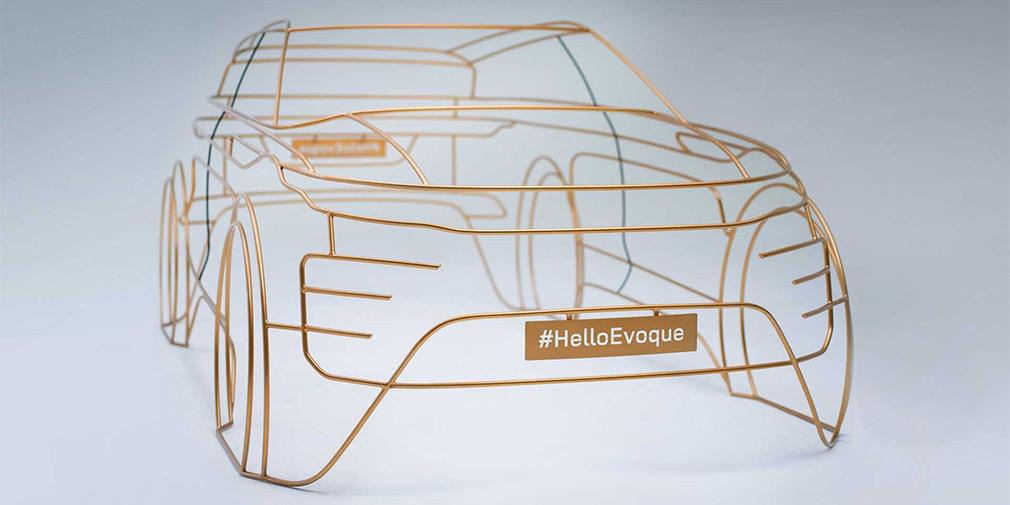 Названа даты премьеры нового Range Rover Evoque 1