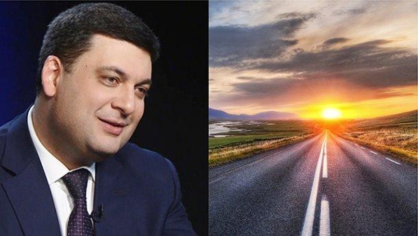 Чем Гройсман готов удивить украинских водителей 1