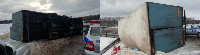 В Беларуси перевернулся грузовик с 4 миллионами яиц 1