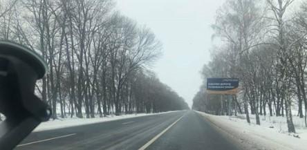 Скандальное видео новой разбитой дороги в Украине оказалось фейком 1