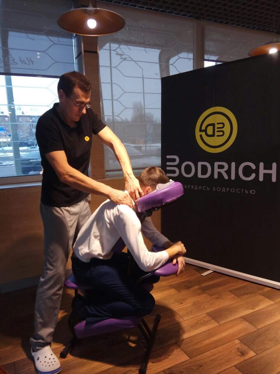 Экспресс-массаж на ОККО – новый сервис для удобства клиента 1