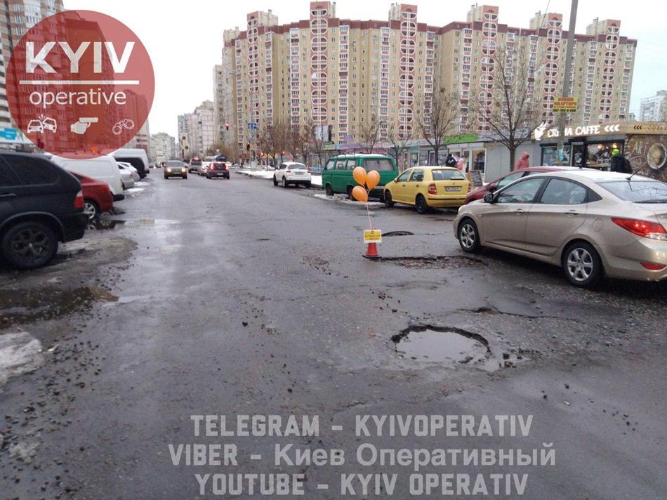 В Киеве «отпраздновали» день рождения ямы на дороге 1