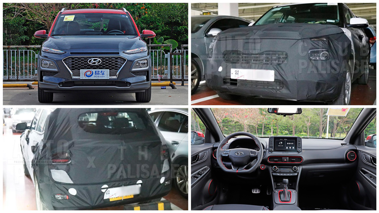 Hyundai выпустит новый компактный кроссовер Leonis 1