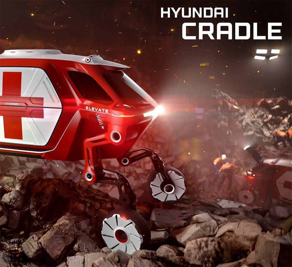 Hyundai анонсировал шагающий автомобиль 1