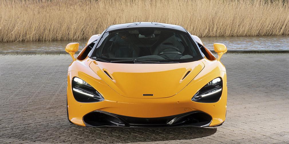 McLaren выпустил особый суперкар в честь первой победы в Формуле-1 1