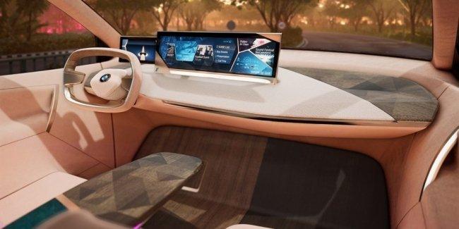 Компания BMW пригласила публику в смешанную реальность 1