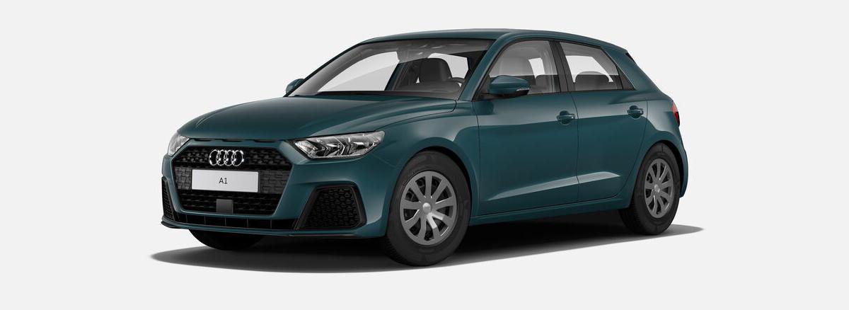 У хэтчбека Audi A1 появится кросс-версия 1