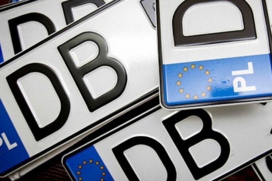Cколько государство заработает на «евробляхах» 1